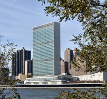 The United Nations complex in New York City, as seen from across the East River.
